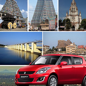 Self Drive Car Rental in Trichy Self Drive Car hire in Thichy